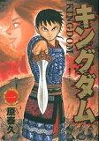 【中古】キングダム コミック 1-59巻 全巻セット (コミック)