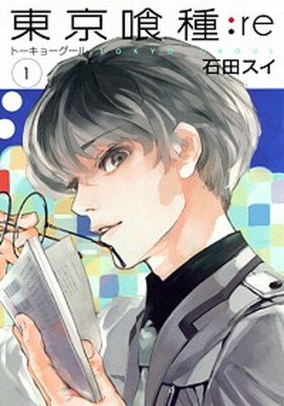 全巻セット, 全巻セット(青年) --re 16 ()