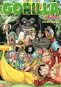 one piece コミック