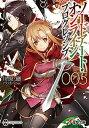 【中古】ソードアート・オンラインプログレッシブ 005 /KADOKAWA/川原礫(文庫)