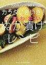【中古】アップルパイン・みほのカ...
