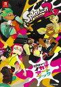 【中古】スプラトゥーン2イカすアートブック /KADOKAWA Game Linkag(単行本)