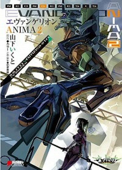 コミック, 青年 ANIMA 2 KADOKAWA