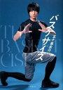 【中古】五十嵐圭のバスケサイズ /講談社/五十嵐圭(単行本(ソフトカバー))