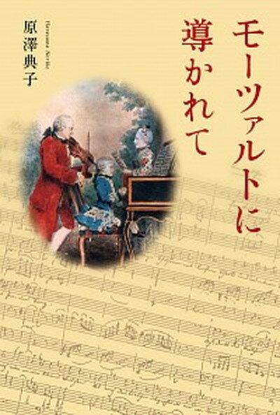 音楽, クラシック -