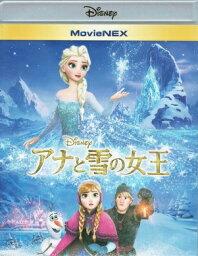 アナと雪の女王 MovieNEX/Blu−ray Disc/VWAS-5331