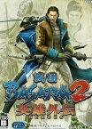 【中古】戦国BASARA2 英雄外伝(HEROES)/PS2/SLPM66848/B 12才以上対象