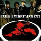 【中古】EXILE ENTERTAINMENT/CD/RZCD-45110