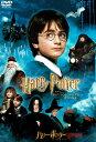 【中古】ハリー・ポッターと賢者の石/DVD/DL-22659