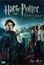 【中古】ハリー・ポッターと炎のゴブレット/DVD/DL-59389