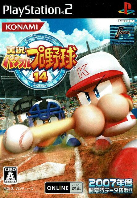 【中古】実況パワフルプロ野球14/PS2/VW339J1/A 全年齢対象