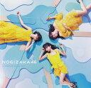 【中古】ジコチューで行こう!(TYPE-A)/CDシングル(12cm)/SRCL-9913