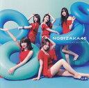 【中古】ジコチューで行こう!(TYPE-D)/CDシングル(12cm)/SRCL-9919