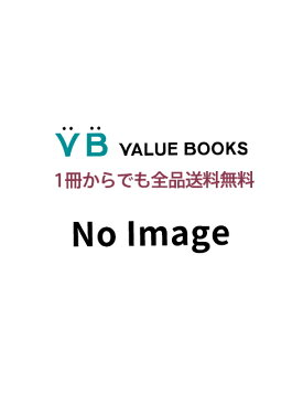 【中古】Programming Intelligent Agents for the Internet / Mark Watson (ペーパーバック)
