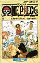 【中古】ワンピース ONE PIECE コミック 1-91巻...