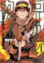 【中古】ゴールデンカムイ コミック 1-22巻 全巻セット (コミック)