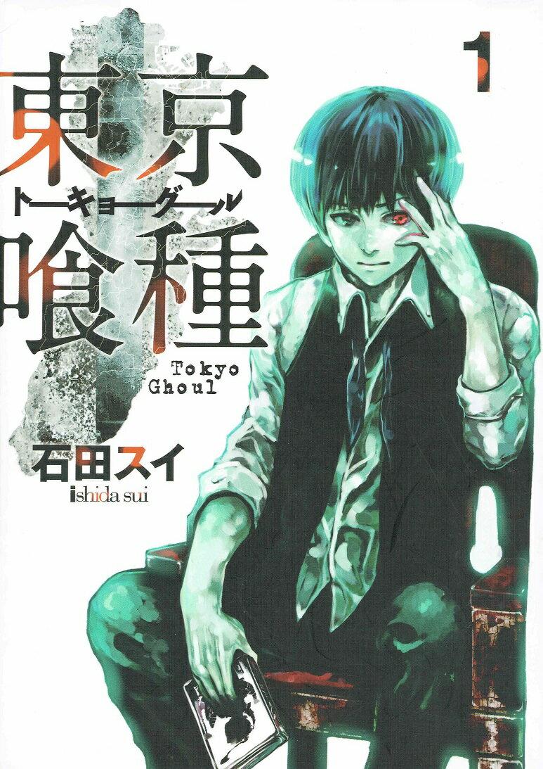 全巻セット, 全巻セット(青年)  14 () ()