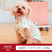 Multi stripe tops(マルチストライプトップス)[犬/犬用/小型犬/ペットウエア/ドッグウエア/犬用服/ペット服/春/夏/マルチストライプ/かわいい/おしゃれ/オシャレ/シンプル/カジュアル]
