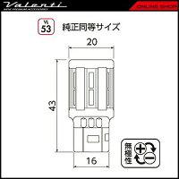 ヴァレンティジュエルLEDVLバルブVL53[VL53-T20-65]【VALENTIJEWELLEDVLBULB】