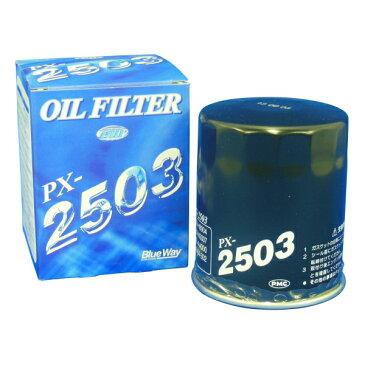 ADバン/ウィングロード/サニー/セドリック/グロリアPMC パシフィック工業BLUE WAY ブルーウェイオイルフィルター PX-2503純正番号:15208-H8903
