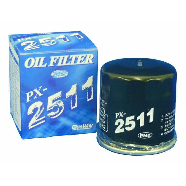 ADバン/X-TRAIL/ウィングロード/エルグランド/サニー/セレナ/ティアナ/ノートPMC パシフィック工業BLUE WAY ブルーウェイオイルフィルター PX-2511純正番号:15208-65F00
