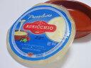 レンジでチンするだけ!チーズフォンデュが気軽に楽しめますプロヴォローネドルチェ(替え玉)...