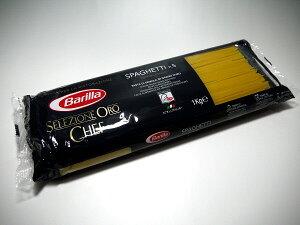 バリラの最高級品 スパゲッティー「セレツィオーネオーロシェフ」NO.5【Barilla】