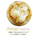 ピザ フォルマッジョ 本格ピザ 15cm イタリアの小麦粉を使用したシェフ自慢の手作り本格ピザ チーズ ピザ クリスピー ピザ Pizza ピッツァ 2