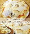 ピザ フォルマッジョ 本格ピザ 15cm イタリアの小麦粉を使用したシェフ自慢の手作り本格ピザ チーズ ピザ クリスピー ピザ Pizza ピッツァ 3