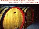 バルサミコ酢 モデナ産 10年もの 250ml【Leonardi】 3