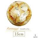 ピザ フォルマッジョ 本格ピザ 15cm イタリアの小麦粉を使用したシェフ自慢の手作り本格ピザ チーズ ピザ クリスピー ピザ Pizza ピッツァ 1