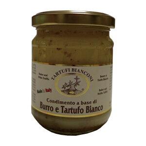 白トリュフ入りバター 180g Tartufi bianconi白トリュフ バター Truffle トリュフ イタリア 【Tartufi bianconi】