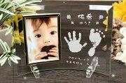 赤ちゃん フレーム メモリアル