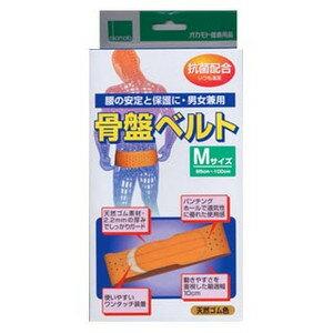 オカモト アメゴム腰痛バンド 骨盤ベルト Mサイズ(腰回り85〜100cm)