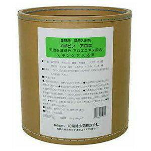 【送料無料】紀陽除虫菊 業務用薬用入浴剤 ノボピン アロエ 16kg入り(8kg×2)