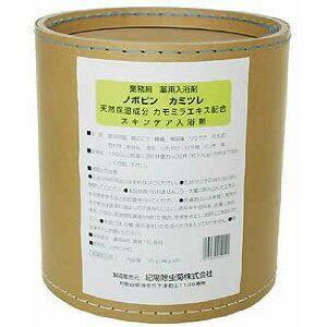 【送料無料】紀陽除虫菊 業務用薬用入浴剤 ノボピン カミツレ 16kg入り(8kg×2)