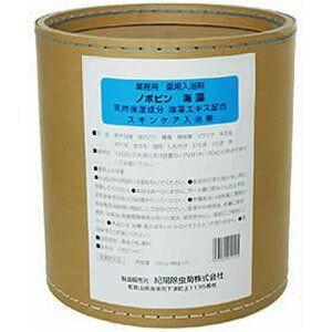 【送料無料】紀陽除虫菊 業務用薬用入浴剤 ノボピン 海藻 16kg入り(8kg×2)