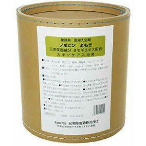 【送料無料】紀陽除虫菊 業務用薬用入浴剤 ノボピン よもぎ 16kg入り(8kg×2)