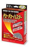 急性毒 リン化亜鉛剤使用 強力殺鼠剤 チューチューバスター 2g×12包入り(旧スーパーラットバスター)