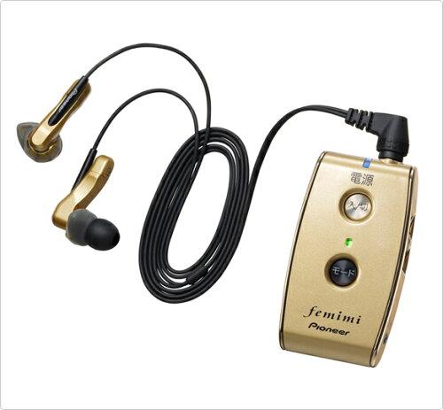 パイオニア音声増幅器 最新型デジタル式フェミミ VMR-M800-N ゴールドカラ...