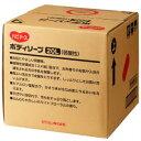 【送料無料】ピジョン ハビナース ボディソープ 弱酸性 20リットル入り(業務用)