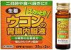 ウコンの胃腸内服液イノターゼ内服液G30ml×3本入り【第3類医薬品】