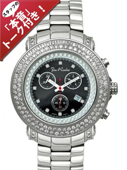 JoeRodeoJuniorダイヤモンド4.75ctJJU9※こちらの商品はお取り寄せになります。ご購入の際はお問い合わせ下さい。