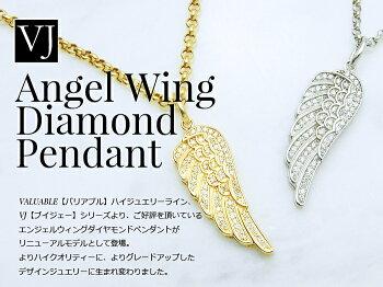 VJ10KWGシューティングスターダイヤモンドゴールドプレートペンダントVALUABLEバリアブル