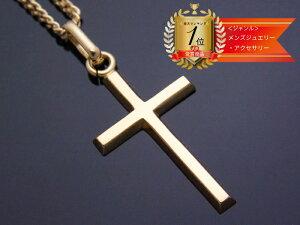 18k イエローゴールド クロス ペンダントチェーンセット 18金 ネックレス※チェーン長さ40cm.45cm.50cmからお選び頂けます