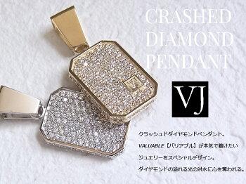 VJ10Kイエローゴールドクラッシュドダイヤモンドペンダントチェーンセット10金ドックタグIDプレート