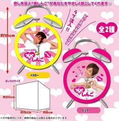 【2011年注目芸人が登場!!】楽しんご:ボイス目覚まし時計 (全2種)