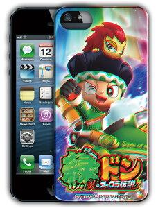 【話題の機種登場!!】7月下旬 (パチスロ) 「緑ドンキラメキ!炎のオーロラ伝説」 3D iphone5 ...