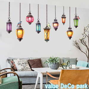 Wall sticker Modern cafe Fashionable Scandinavian landscape lamp Bird antique retro sticker Light bulb interior Moroccan miscellaneous goods Elegant colorful Electric seal chandelier Taisho romance kitchen toilet living room living room stairs window color room bedroom living room purple orange pink green