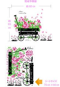 ウォールステッカー花北欧植物フラワーカートインテリアステッカーお花かわいい和風アジアンおしゃれ壁紙カラフル1000トイレ玄関デコシール車木北欧アジサイ賃貸花車ピンク英字英文字葉グリーン緑森蝶キャラクター小さめミニサイズ